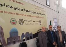 بسته بناهای تاریخی قابل واگذاری در جاده ابریشم مشخص شد